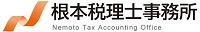 logo020001